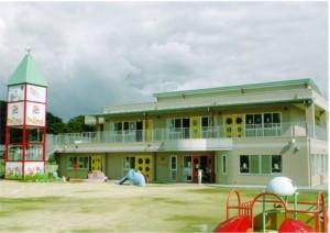 第二田島保育園