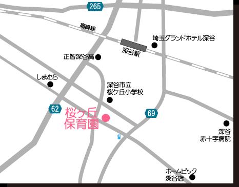 桜ヶ丘保育園周辺地図