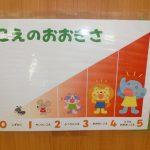 http://masaichi.net/shirayuri/wp/wp-content/uploads/2018/05/CIMG8661-150x150.jpg