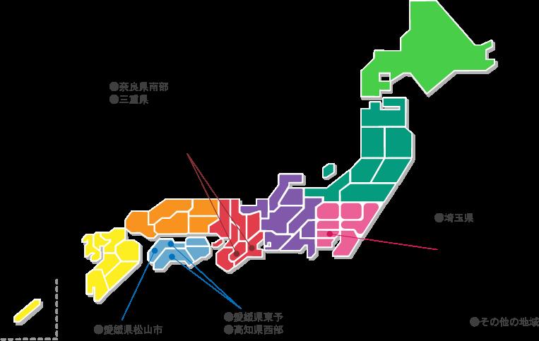 代理店マップ